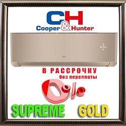 Кондиционер Сooper&Hunter CH-S18FTXAM2S-GL Серия SUPREME (GOLD)