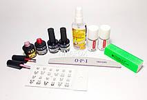 Стартовый подарочный  набор для дизайна ногтей