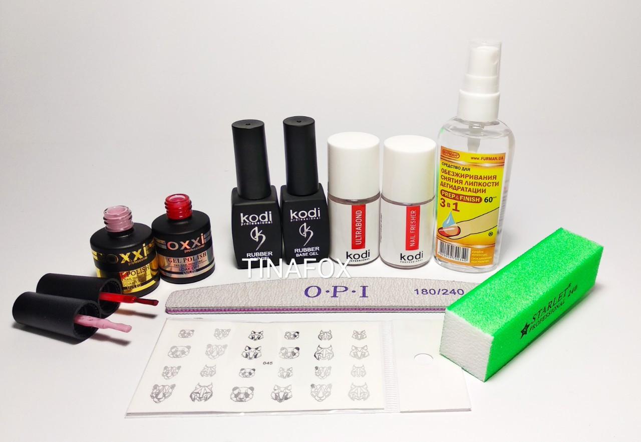 Стартовый набор для дизайна ногтей