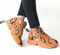 Adidas Yung-1 Hi-Res Orange | кроссовки женские и мужские; оранжевые