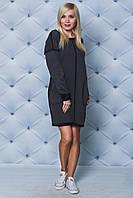 Платье женское на меху темно-серое от производителя