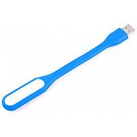 ➤Лампа Lesko MI USB светодиодная Синяя для освещения ноутбука клавиатуры