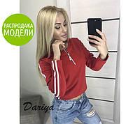 """Женская трикотажная кофточка """"Nelli""""  Распродажа"""