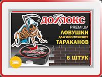 Ловушки для уничтожения тараканов Дохлокс Premium, 6 шт., Технологии Дохлокс