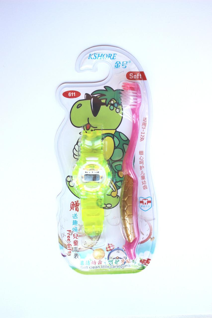 Зубная щётка детская + Часы