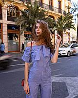 Красивый  Комбинезон с карманами  42, 44, 46  Цвет на фото, фото 1