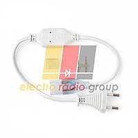 #10/1 Адаптер живлення для світлодіодної стрічки 5 mm+2 pin конектор 220V 120-2835, IP65