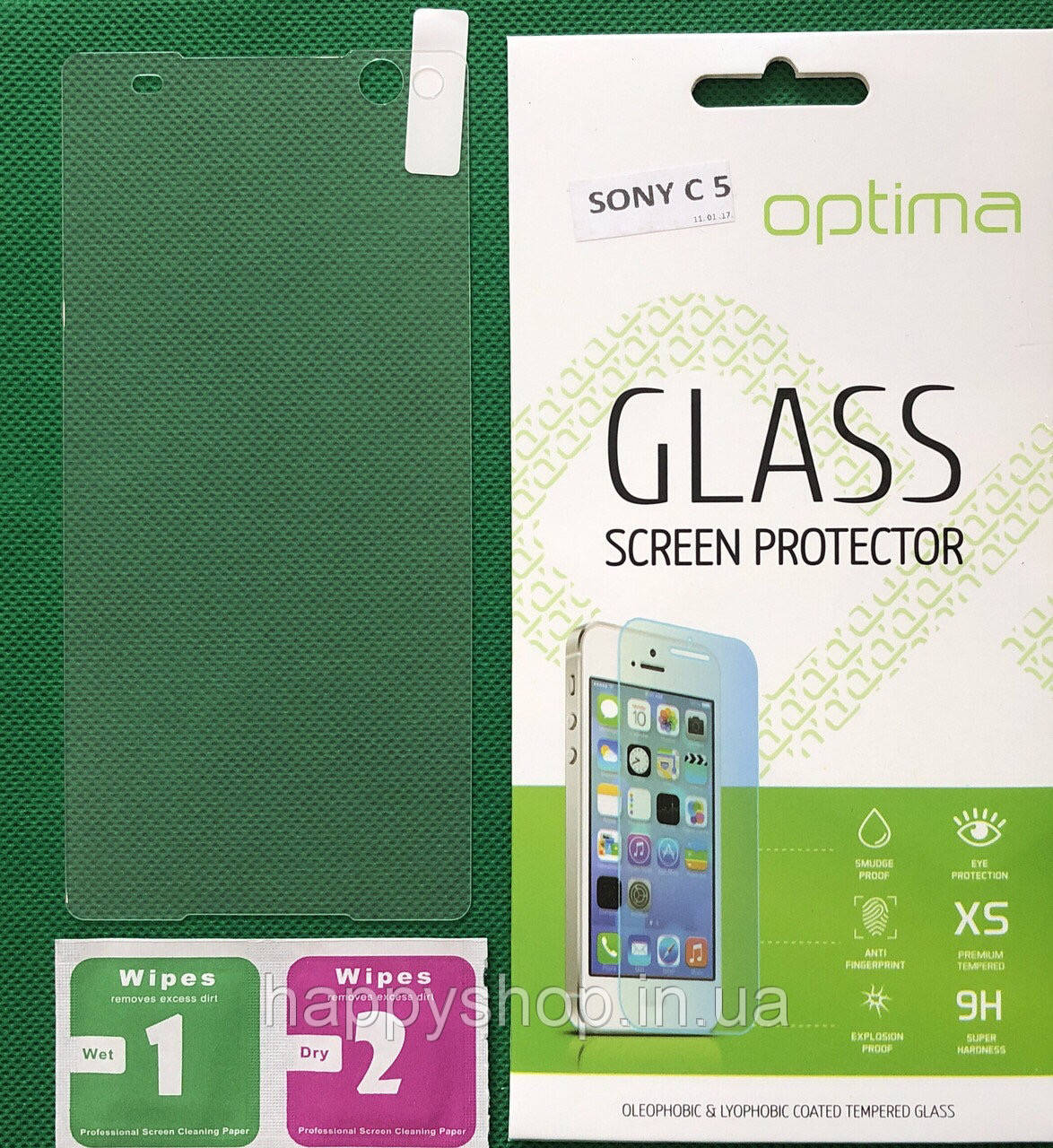 Защитное стекло Sony Xperia C5