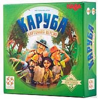 Ігра настільна - Каруба (Karuba: Das Kartenspiel)