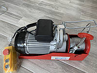 💡Тельфер лебедка Euro Craft HJ208 (500/1000 кг · 2000 Вт) Польша