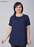 Легкая однотонная блуза, синяя 50,52,54,56,58,60,62р