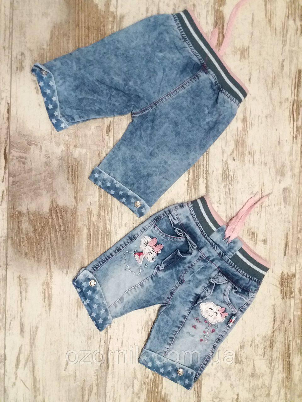 Оптом Дитячі джинсові шортики 6-18 місяців Kidea Туреччина.