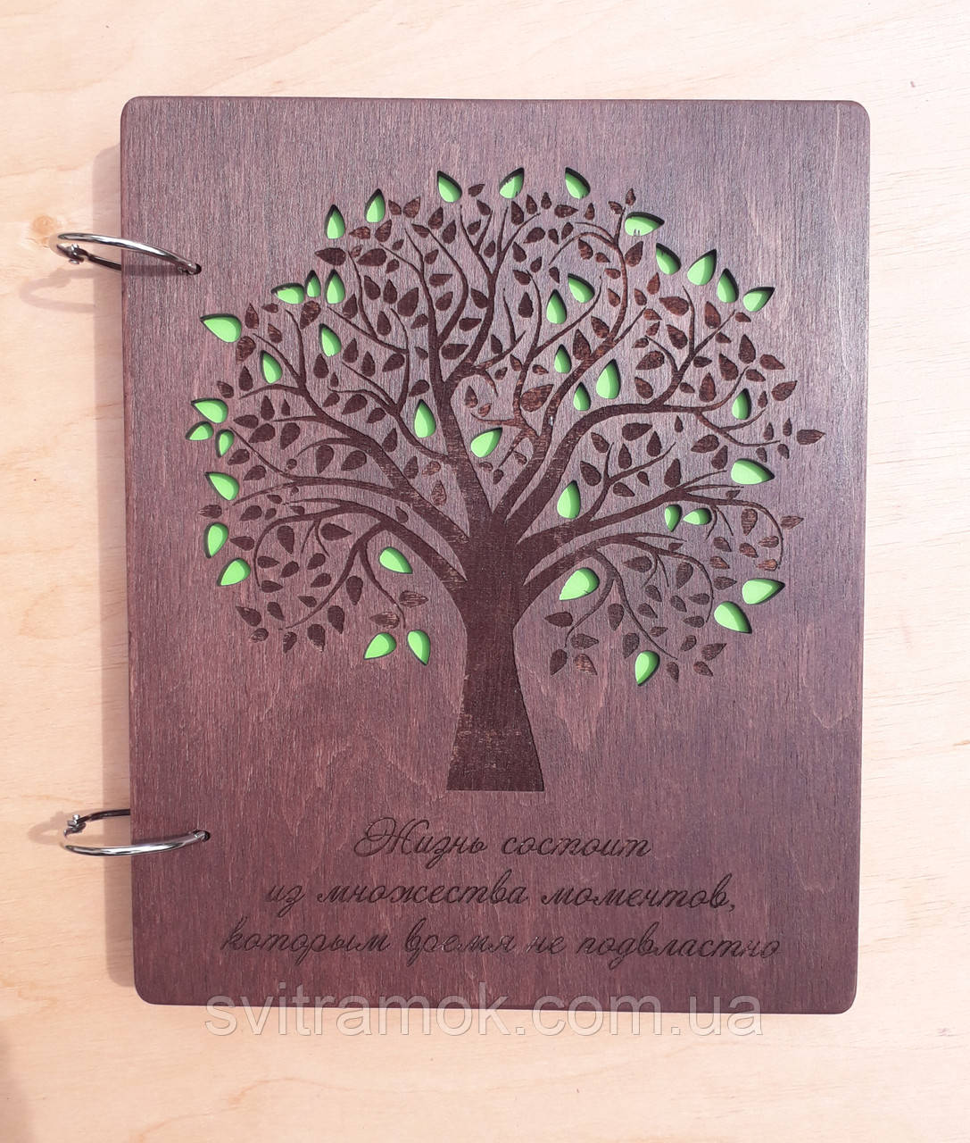Дерев'яна яний альбом для фотографій