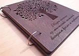 Дерев'яна яний альбом для фотографій, фото 3