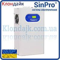 Стабилизатор напряжения Оберег для дома и оборудования 11000 Вт
