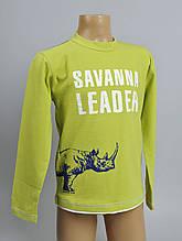 Кофта детская Savanna leader