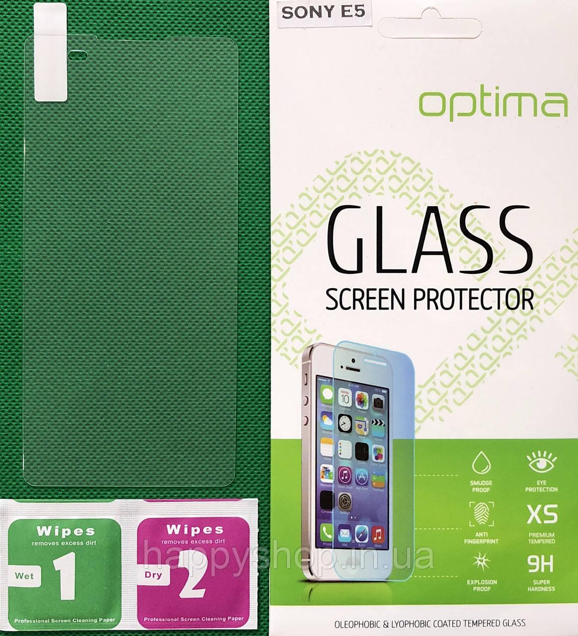 Защитное стекло Sony Xperia E5
