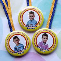 Медаль выпускника детского сада с фотографией, 58мм, фото 1