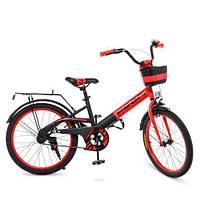 Детский двухколесный велосипед PROFI Original W20115-5 ,колеса 20 дюймов