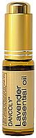 Эфирное масло лаванды, 20 ml