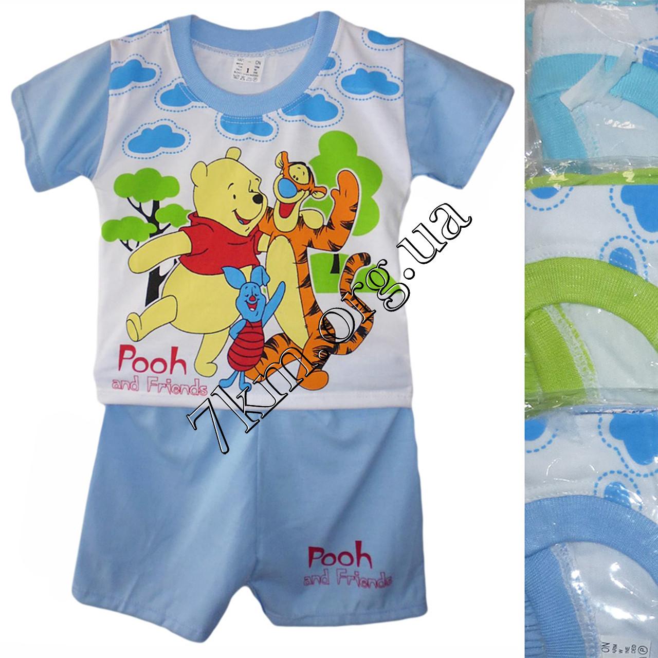 """Набор детский трикотаж для мальчиков """"Pooh"""" 6-24 месяца Оптом 300434"""