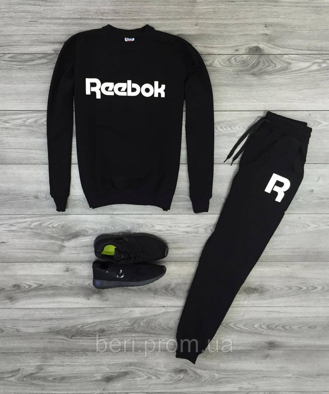 Мужской спортивный костюм Reebok | Рибок | Костюм Спортивний Рібок (Черный)