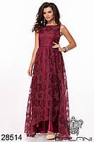 Шикарное вечернее платье Органза с напылением на атласном подкладе Размер 42 44 46 В наличии 7 цветов
