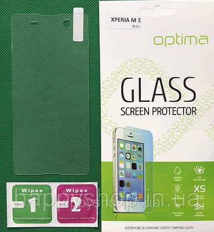 Защитное стекло Sony Xperia M5, фото 2