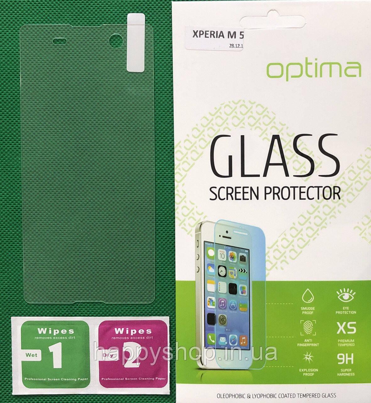 Защитное стекло Sony Xperia M5