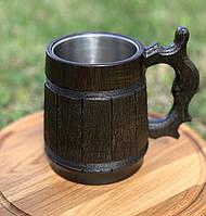 Большой Деревянный бокал из Дуба 0,6л с металлической вставкой объемом