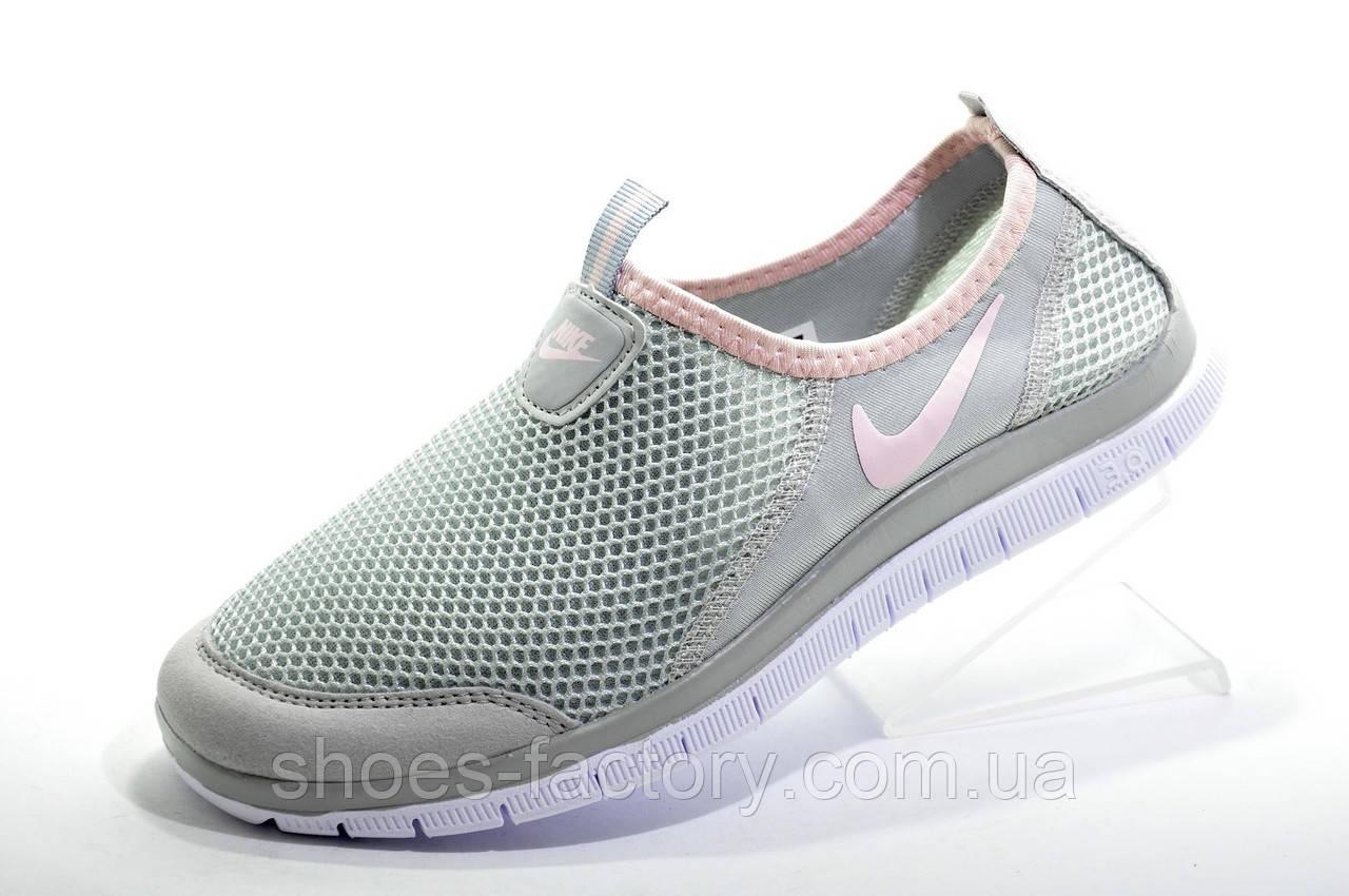 Женские кроссовки в стиле Nike Free Run 3.0, в сеточку (Slip On)