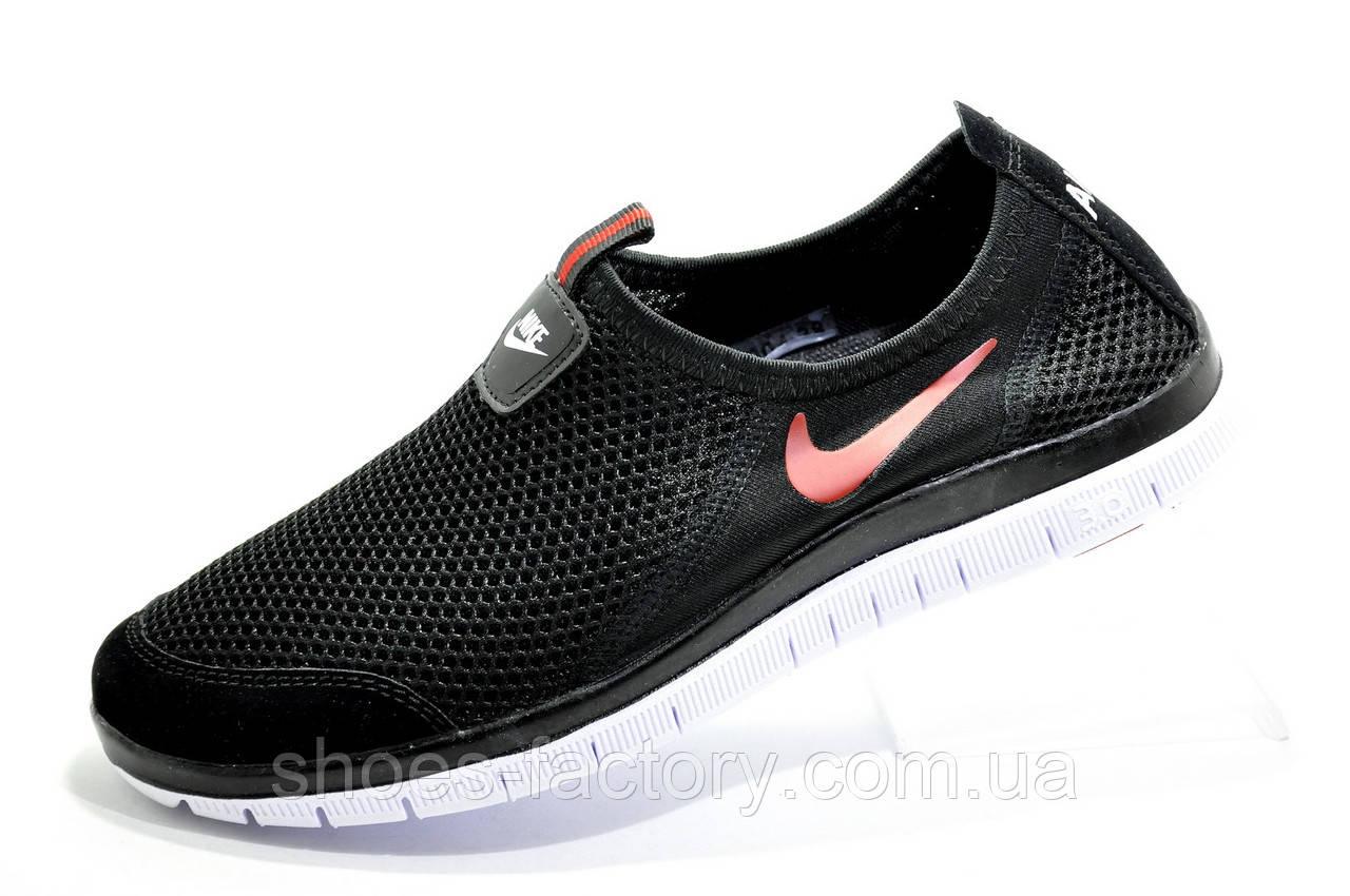 Летние кроссовки в стиле Nike Free Run 3.0, в сеточку (Slip On)