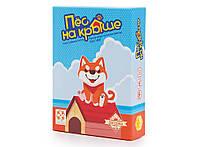 Ігра настільна - Пес на крыше (Shiba Inu House)