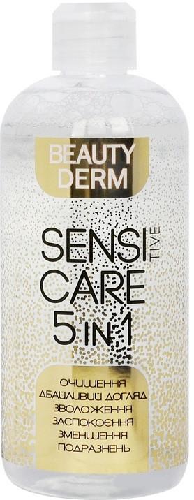 Міцелярна вода Beauty Derm  Sensitive Care 5 In 1  500 мл