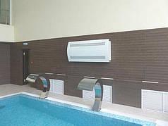 Осушители для бассейнов