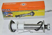 Комплект запчастей маятникового рычага ГАЗ 2217 левый (ГАЗ) 2217-3414103
