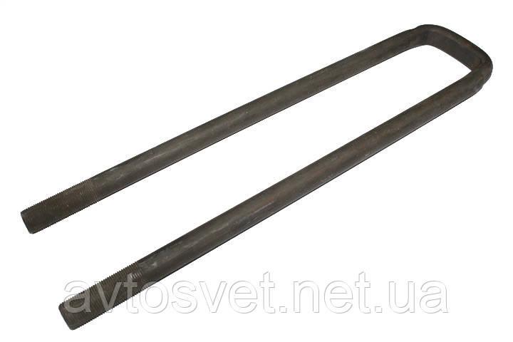 Стремянка рессоры задней ГАЗ 53 М20х1,5 L=420 без гайк. (покуп. ГАЗ) 53-12-2912408-10