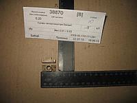 Сухарь синхронизатора ГАЗ (производитель ГАЗ) 3309-1701171-01