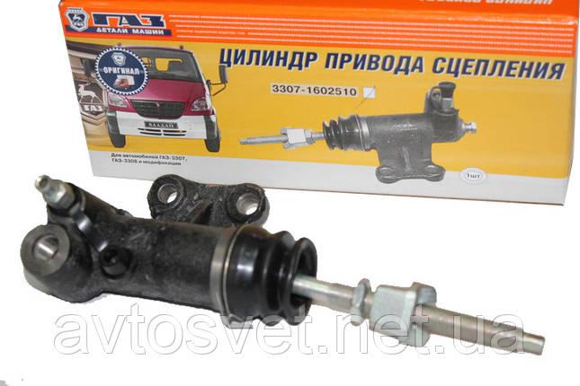 Цилиндр сцепления рабочий ГАЗ 3307  (производитель ГАЗ) 3307-1602510, фото 2