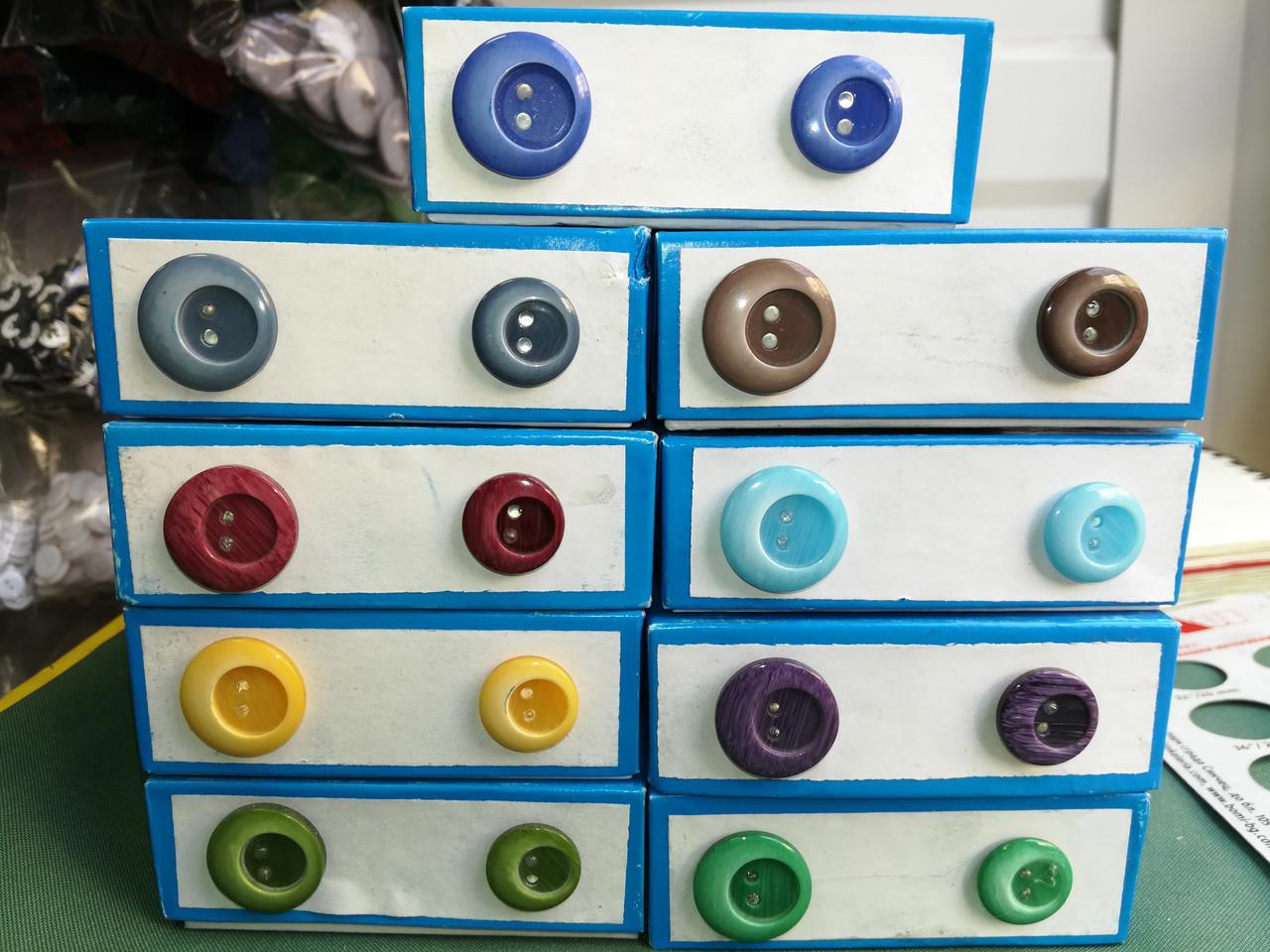 Пуговица PG729 в 2-х размерах (разные цвета)