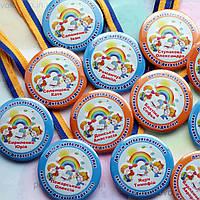 Именная медаль выпускника детского сада, 58мм, фото 1