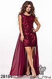 Ошатне жіноче плаття Вишивка на сітці Декороване намистом Розмір 42 44 46 В наявності 3 кольори, фото 8