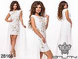 Ошатне жіноче плаття Вишивка на сітці Декороване намистом Розмір 42 44 46 В наявності 3 кольори, фото 7
