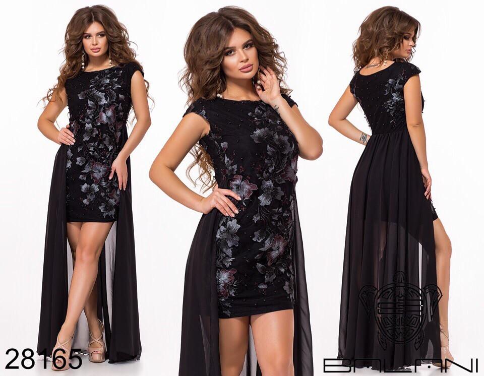 Ошатне жіноче плаття Вишивка на сітці Декороване намистом Розмір 42 44 46 В наявності 3 кольори