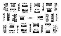 Слайдер-дизайн 4058 НАДПИСИ NEW