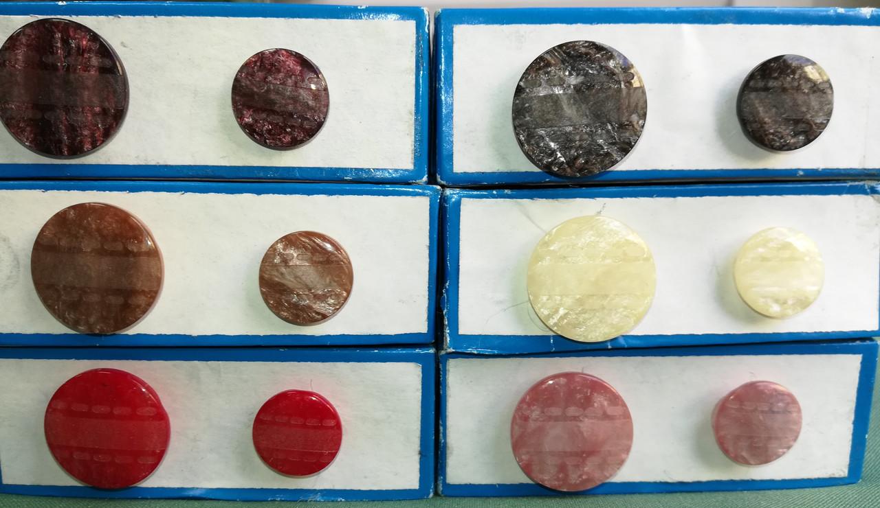 Пуговица PG730 в 2-х размерах (разные цвета)