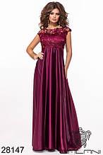 Женское нарядное платье в пол Декорировано бусинами Размер 42 44 46 В наличии 3 цвета