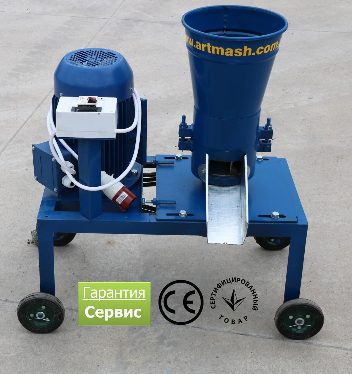 Гранулятор Артмаш 380 В, 4 кВт (ременной привод) без двигателя