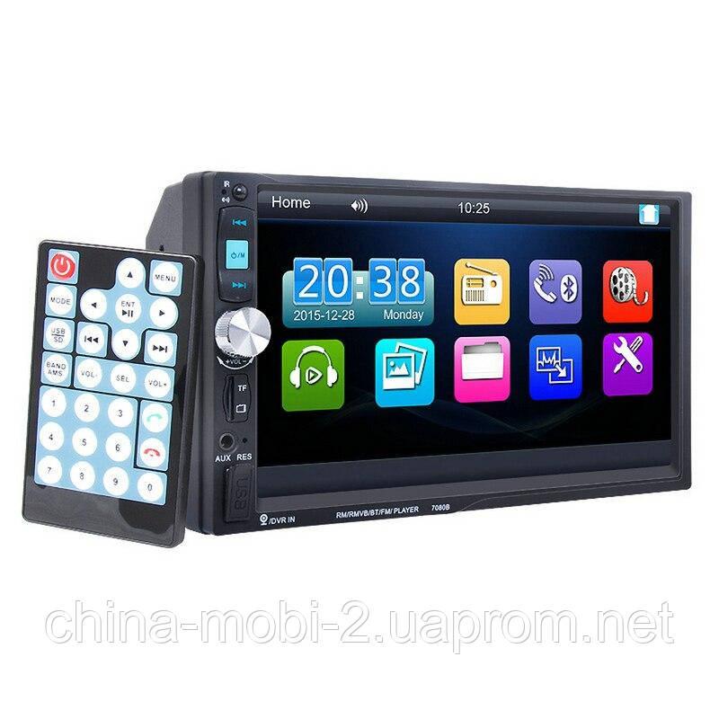 """7080B car MP5 player CML, 2-DIN Bluetooth автомагнитола с сенсорным экраном 7.0"""""""