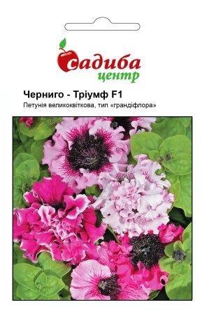 Семена петунии Черниго Триумф F1 смесь 10 гранул, Cerny